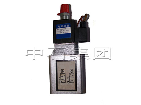 GKQP Type Air Cannon Solenoid Valve